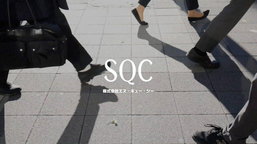 SQC CM